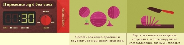 img-20141216174852-725