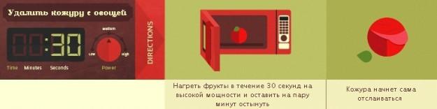 img-20141216174853-730