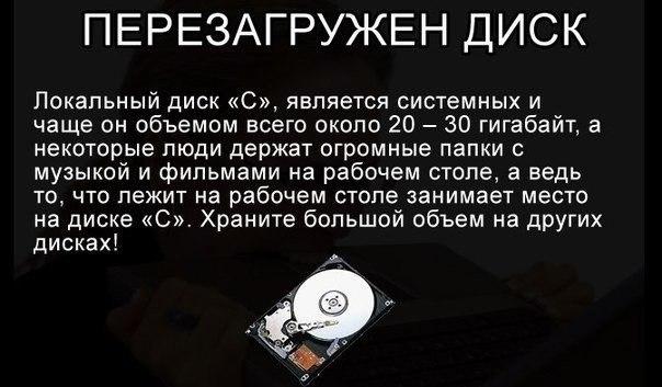 Компьютер7
