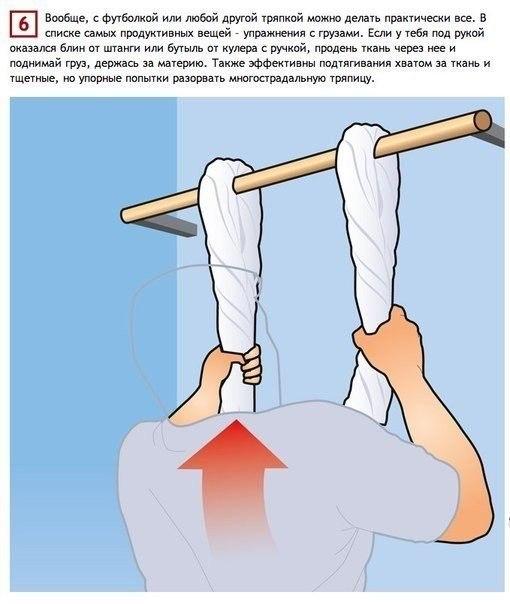 Как сделать кисти рук сильными