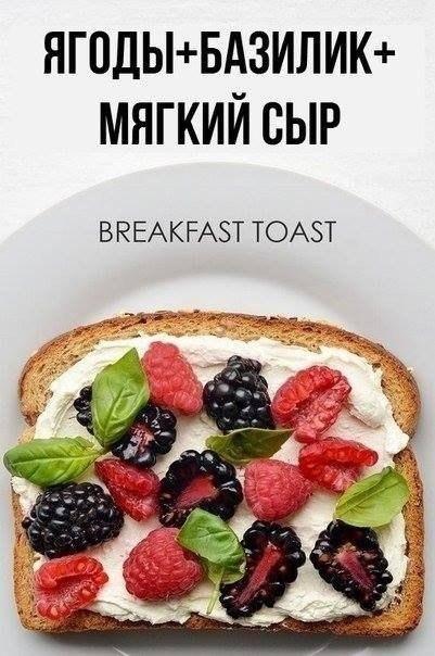 сэндвич для завтрака