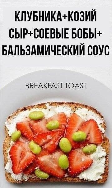 сэндвич на завтрак