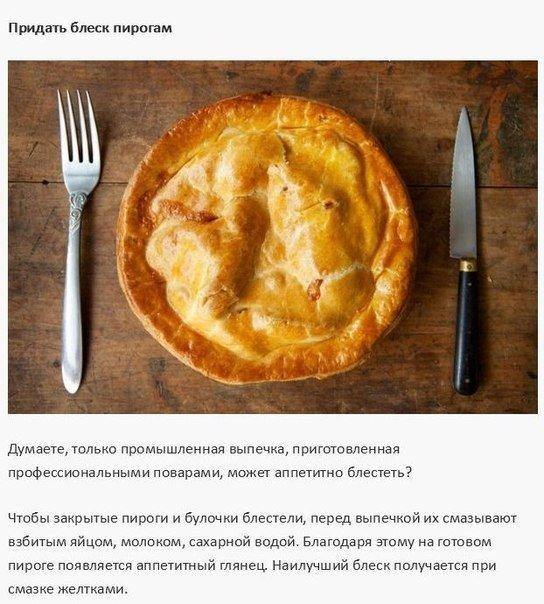 советы для кухни4