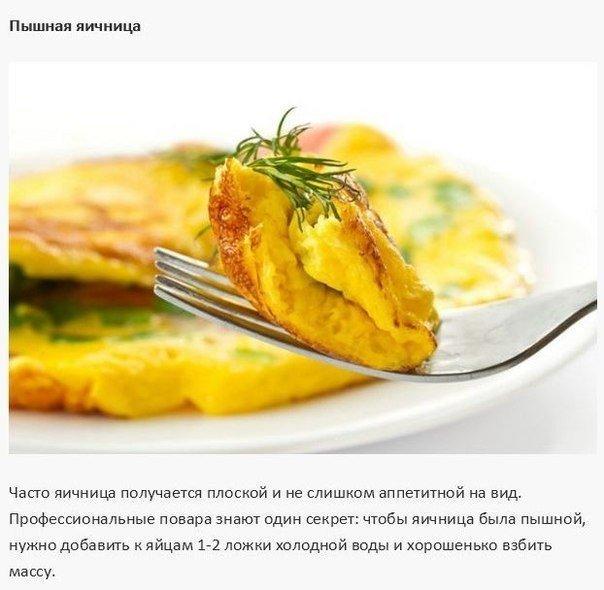 советы для кухни5