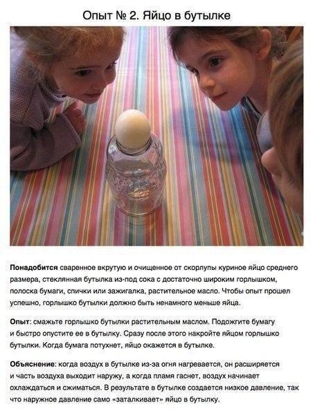 интересные опыты для детей2