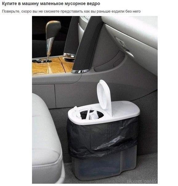 автомобильные советы