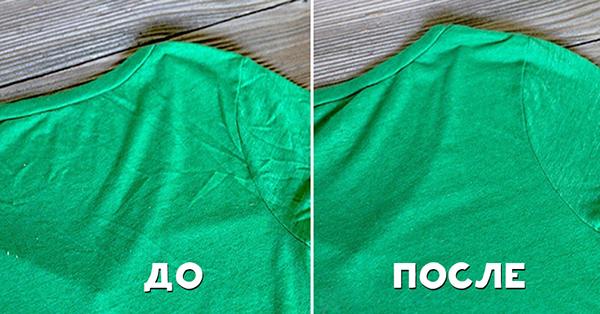 гладим одежду