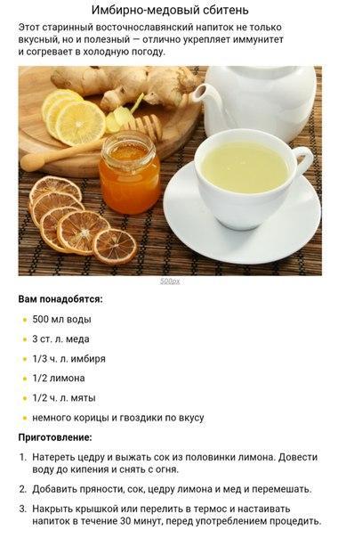 Напиток из лимона и имбиря рецепт пошагово