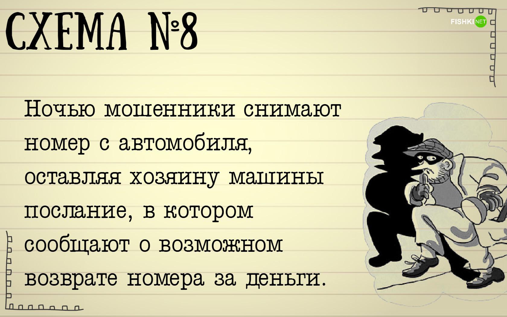 mosh11