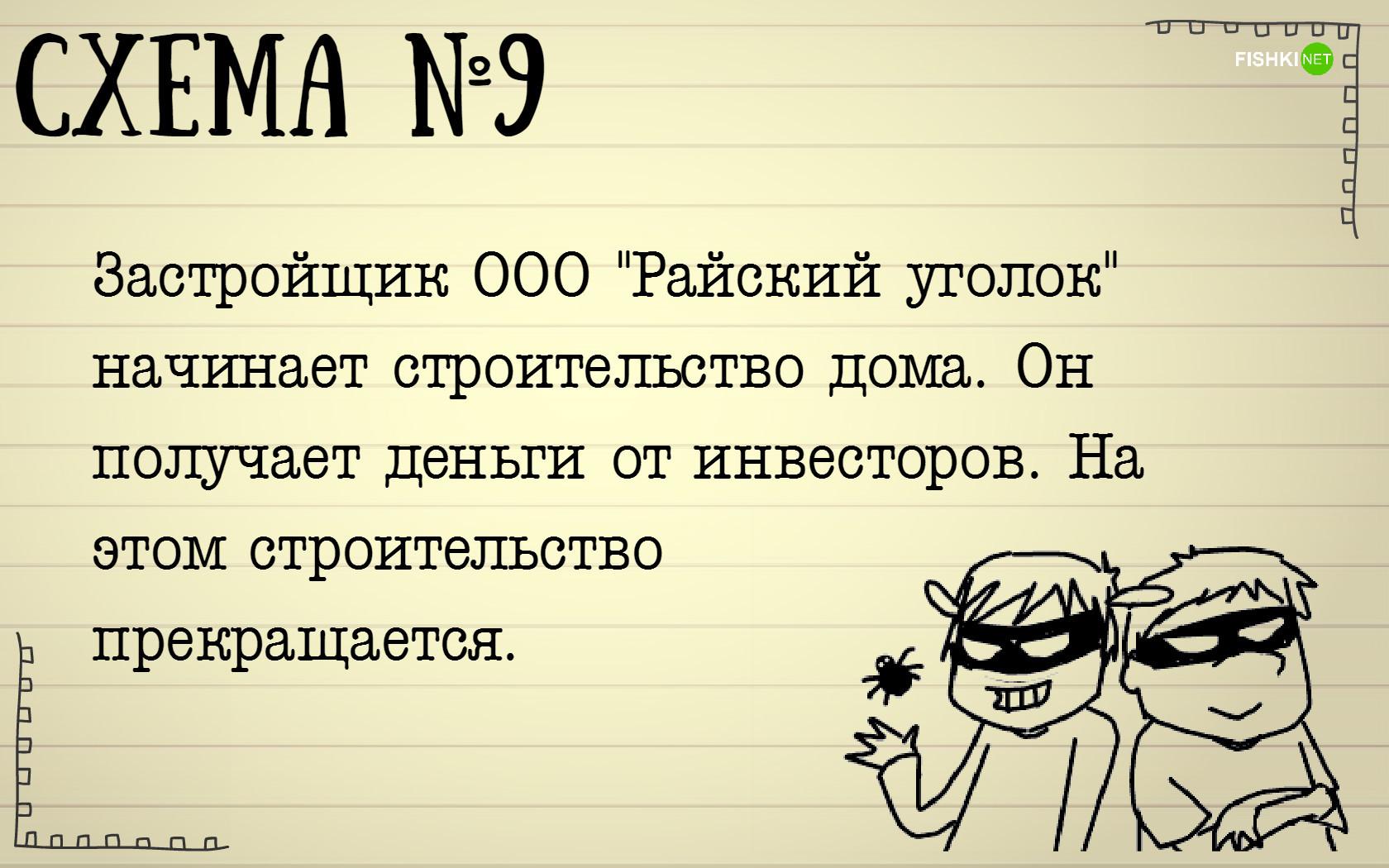mosh15