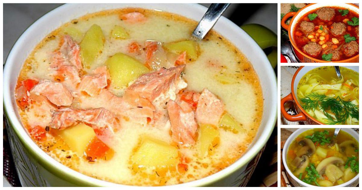 вкусніе супи рецепт