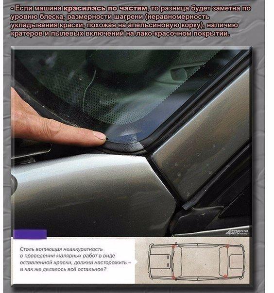 instrukciya01