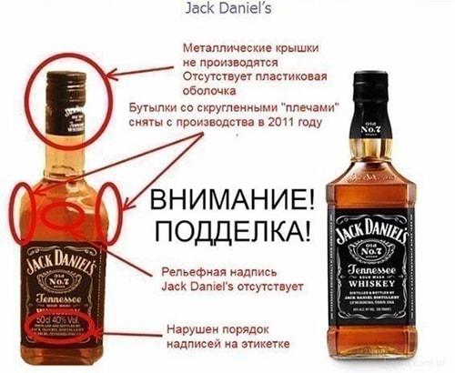 2-jackD