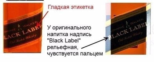 3-jackD