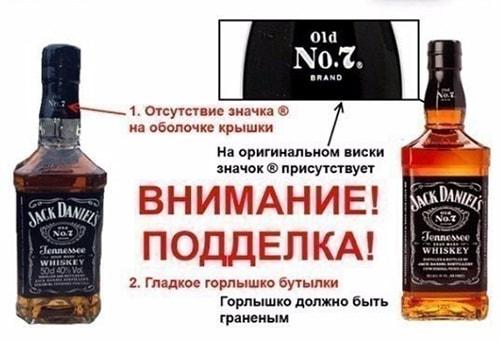 4-jackD