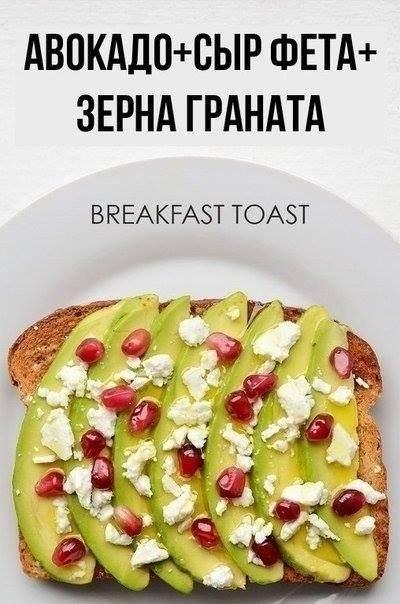 сэндвич утром