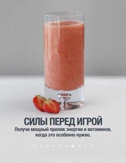 полезные коктейли своими руками