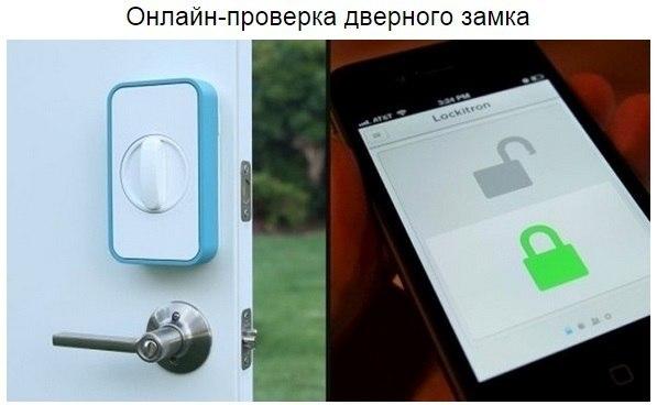 изобретение будущего