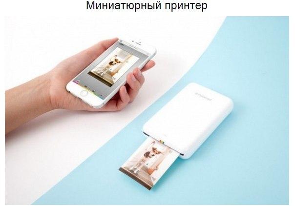 изобретение будущего3