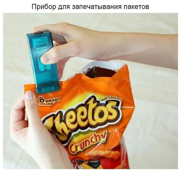 изобретения из будущего