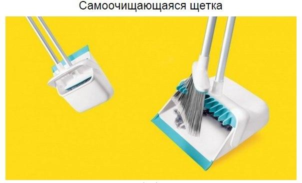 полезные изобретения