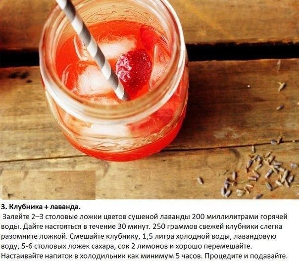 домашние лимонады3