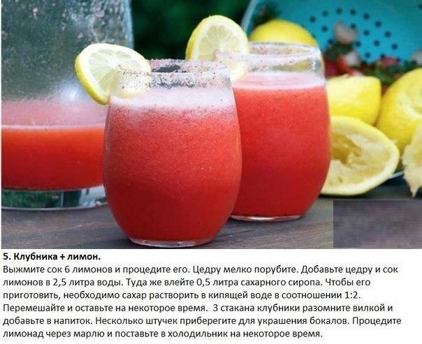 домашние лимонады5