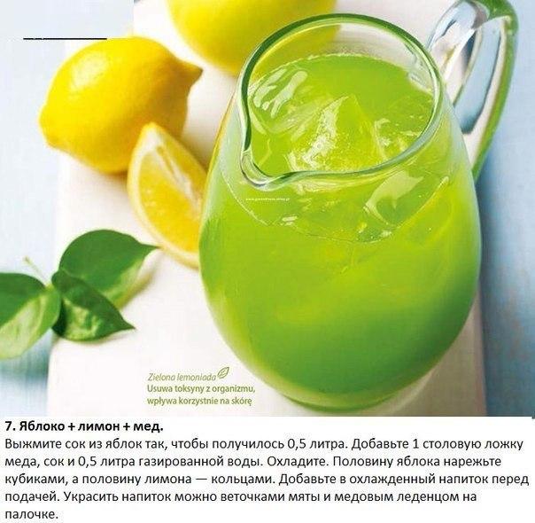 домашние лимонады7