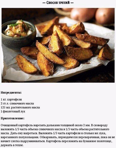 kartofel-3